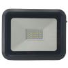 Svetilka LED 30W tanka L200 W30 2